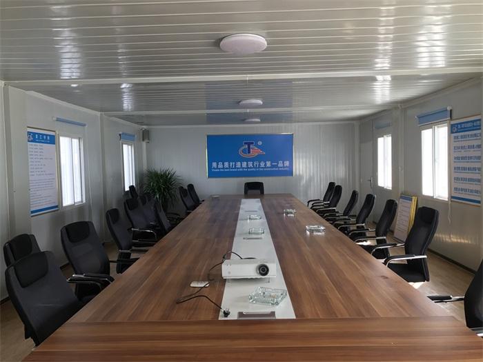 山东天齐集团项目办公区展示
