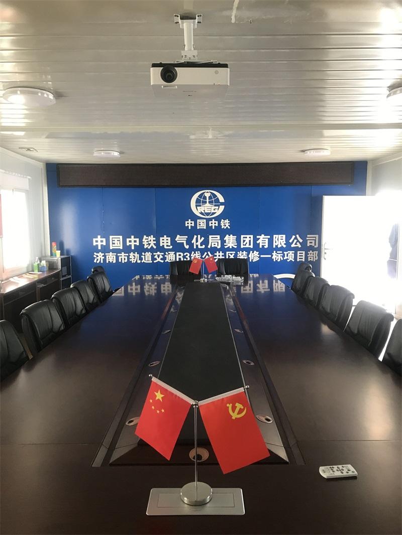 中铁建设集团济南轨道交通项目办公区展示